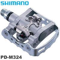 【在庫あり】【送料無料】SHIMANO(シマノ)PD-M324 片面SPDペダル SPDシステム 平...