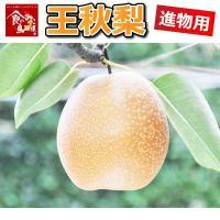 フルーツの里「山田農園」は鳥取県八頭町徳丸64にあります。  山のふもとのきれいな清流と気候に恵まれ...