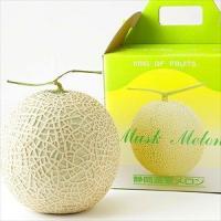 メロンの最高級ブランド「静岡マスクメロン」 1玉1玉大切に育てられた温室メロンを静岡県の浅井さんから...