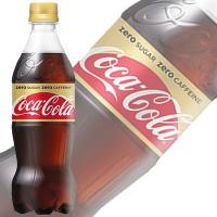 コカ・コーラならではのおいしさ はじける炭酸の刺激 カフェインゼロ 炭酸、カラメル色素、酸味料、 甘...