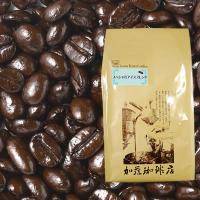 内容量:500g 市販品とは一味違うアイスコーヒーをご家庭で!この珈琲豆は最高級のコロンビアコーヒー...