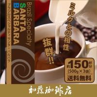 内容量:1.5kg(500g入袋×3袋でのお届けとなります。) ブラックベリーのような果実の風味があ...