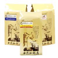 選りすぐりのグルメ珈琲豆3種類各200g入り。ミドルユーザーでも鮮度の高い間に飲みきれる合計600g...