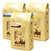 青葉の珈琲福袋(バル・ウィラEX・ラオス)/珈琲豆