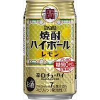 種類 缶チューハイ 容量 350ml×24缶 メーカー 宝酒造 度数 7% チューハイは昭和20年代...