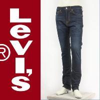 リーバイス Levis 510 スキニーフィットテーパードジーンズ ダークヴィンテージ ストレッチデニム Levi's 510 JEANS 05510-0243|gpa