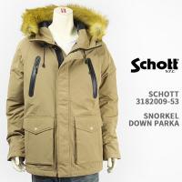 【国内正規品】Schott ショット シュノーケル ダウンパーカー ジャケット Schott SNORKEL DOWN PARKA 3182009-53【マウンテン】|gpa