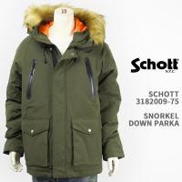 【国内正規品】Schott ショット シュノーケル ダウンパーカー ジャケット Schott SNORKEL DOWN PARKA 3182009-75【マウンテン】|gpa
