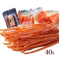 ■商品名 2種から選択!やん衆どすこほい  鮭とば(カット)明太(めんたい)スティック/ブラックペッ...
