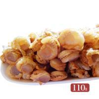 ■商品名 浜焼きほたて ■内容量 150グラム ■原材料 帆立貝(北海道産)、砂糖、食塩、醸造酢、ソ...