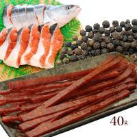■商品名 やん衆どすこほい  鮭とば(カット) ジャーキー ブラックペッパー味 ■内容量 1袋40g...