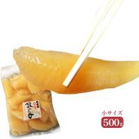 ■味付け数の子 白醤油味 ■内容量:500g小サイズ 一本物 ■原材料:数の子(アメリカカナダ産)、...