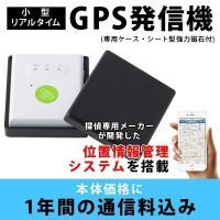 614d0abbe6 ハンディGPS ランキングTOP26 - 人気売れ筋ランキング - Yahoo!ショッピング