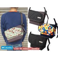 内部に小物の収納に便利なポケットとキーフックを備えたショルダーバッグです。 ショルダーストラップは手...