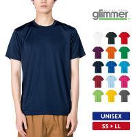 Tシャツ メンズ 半袖 無地 吸汗速乾 glimmer グリマー 3.5オンス インターロックドライTシャツ