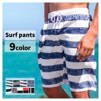 毎日発送!年中無休! サーフパンツ 水着 メンズ 海パン 海水パンツ サーフパンツ サーフショーツ ショートパンツ ハーフパンツ 短パン post