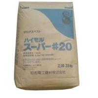 ハイモルスーパー20 ●メーカー:昭和電工建材 ●容量:25kg袋 ●下地調整塗材CM-2適合品 ●...
