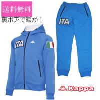 【KAPPA】カッパ  ITALIA GOLF ゴルフライン    メンズ  ボア付き スエット ス...