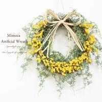 ミモザ リース 造花【Lサイズ】玄関 お洒落 アーティフィシャルフラワー
