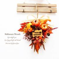 ハロウィン アーティフィッシャルスワッグリース(フェイク)  秋の飾りにピッタリ♪オレンジ系の秋リー...