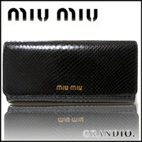 【商品名】miumiu/ミュウミュウ 【品番/ART】5M1109 【カラー】NERO(ブラック/黒...