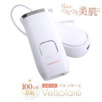 家庭用光脱毛器「ベルソラーレ / Velsorale」 機能性をアップし照射回数が20万回モデルも登...
