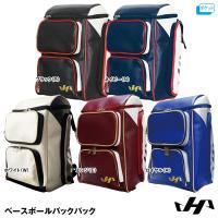 【あすつく対応】ハタケヤマ(HATAKEYAMA) HKR-2PK ベースボールバックパック 刺繍加工対応 限定品