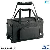 ミズノ(MIZUNO) 2DB890009 キャスターバッグ 刺繍加工対応