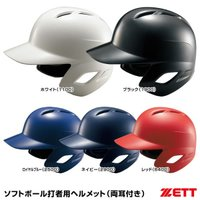 精悍で大人っぽくスタイリッシュなデザインのヘルメット。被り心地が深く、頭を包み込むようなフィット感を...
