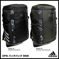 サイドグラフィック&BASEBALL 3 STRIPEデザイン。肩への衝撃を吸収するadidas独自...