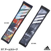 【あすつく対応】<メール便対応>アディダス(adidas) FYK71 5T アームスリーブ