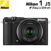 ・ダブルレンズキット・標準レンズ:1 NIKKOR 18.5mm f/1.8・標準ズームレンズ:1 ...