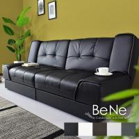 ◆商品名:ソファーベッド Bene【ベーネ】  ◆サイズ: ソファ本体:約 幅174×奥行73.5〜...