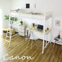 システムベッド ベッド フレーム ロフトベッド シングルベッド 一人暮らし カノン インテリア家具 おすすめ おしゃれ 北欧 プレゼント
