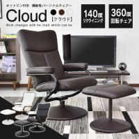 ※沖縄・離島・北海道は別途送料お見積りとなります。  ◆商品名: cloud(クラウド) ◆サイズ:...