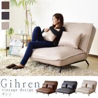 ◆商品名:Gihren【ギレン】  ◆サイズ 【1P】 本体:幅71×奥行86〜132×高さ32〜7...