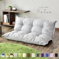 ◆商品名:厚さ16cm!もっこもこの座り心地 Relax【リラックス】  ◆サイズ 本体 約:幅10...