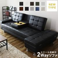 ◆商品名:ソファーベッド Confort【コンフォルト】  ◆サイズ: 2P:W152×D104×H...