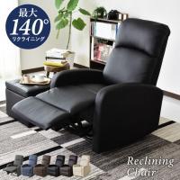 ※沖縄・離島・北海道は別途送料お見積りとなります。   ◆商品名 WOLK【ウォルク】  ◆サイズ ...