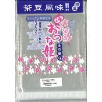 青果袋 枝豆おつな姫専用FG袋 100枚入  サカタのタネ