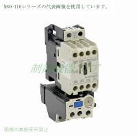 ・電磁接触器:S-T10 ・サーマル:TH-T18 ・設定値:7〜9〜11A ・補助接点:1a ・絶...