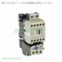 ・電磁接触器:S-T20 ・サーマル:TH-T18 ・設定値:12〜15〜18A ・補助接点:1a1...