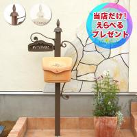 商品名/シャルル本体剣先タイプ カラー/アールブラウン DRPC015、スウィートアイボリー DRP...