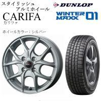 ■スタッドレスタイヤ DUNLOP WINTER MAXX WM01 155/65R13 73Q ■...