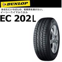 2020年製 ダンロップ EC202L 155/65R13 73S◆軽自動車用サマータイヤ