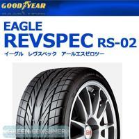 GOODYEAR/グッドイヤー REVSPEC RS-02 205/55R16 89V 普通車用サマ...