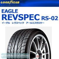 GOODYEAR/グッドイヤー REVSPEC RS-02 215/45R18 89W 普通車用サマ...