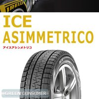 PIRELLI/ピレリ ICE ASIMMETRICO 165/70R14 普通車用スタッドレスタイ...