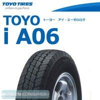 TOYO TIRES/トーヨータイヤ A06 185R14 8PR バン/トラック用サマータイヤ