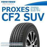 TOYO TIRES/トーヨータイヤ PROXES CF2 SUV 235/65R18 106H 4...
